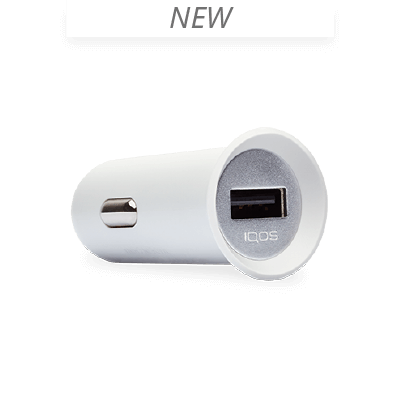 Car charger, White, large
